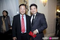 Third Annual New York Chinese Film Festival Gala Dinner #123
