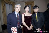 Third Annual New York Chinese Film Festival Gala Dinner #129