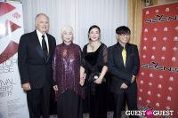 Third Annual New York Chinese Film Festival Gala Dinner #137