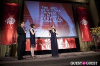Third Annual New York Chinese Film Festival Gala Dinner #151