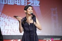 Third Annual New York Chinese Film Festival Gala Dinner #155