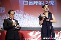 Third Annual New York Chinese Film Festival Gala Dinner #158