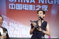 Third Annual New York Chinese Film Festival Gala Dinner #160