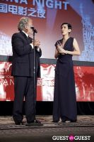 Third Annual New York Chinese Film Festival Gala Dinner #171