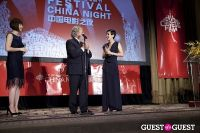 Third Annual New York Chinese Film Festival Gala Dinner #172