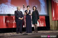 Third Annual New York Chinese Film Festival Gala Dinner #176