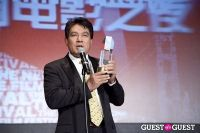 Third Annual New York Chinese Film Festival Gala Dinner #186
