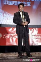 Third Annual New York Chinese Film Festival Gala Dinner #188