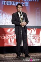 Third Annual New York Chinese Film Festival Gala Dinner #189