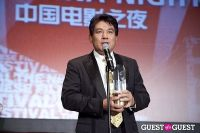 Third Annual New York Chinese Film Festival Gala Dinner #191