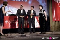 Third Annual New York Chinese Film Festival Gala Dinner #193