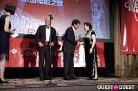Third Annual New York Chinese Film Festival Gala Dinner #195