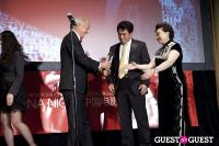 Third Annual New York Chinese Film Festival Gala Dinner #199