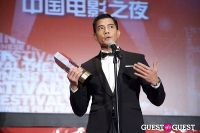 Third Annual New York Chinese Film Festival Gala Dinner #201