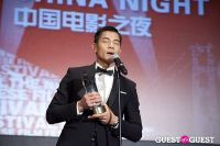 Third Annual New York Chinese Film Festival Gala Dinner #203