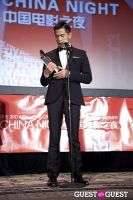 Third Annual New York Chinese Film Festival Gala Dinner #206
