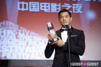 Third Annual New York Chinese Film Festival Gala Dinner #208