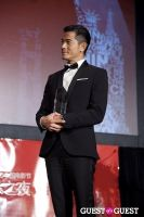 Third Annual New York Chinese Film Festival Gala Dinner #212
