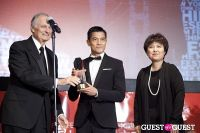 Third Annual New York Chinese Film Festival Gala Dinner #220