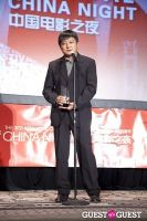 Third Annual New York Chinese Film Festival Gala Dinner #225