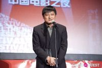 Third Annual New York Chinese Film Festival Gala Dinner #226