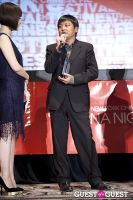 Third Annual New York Chinese Film Festival Gala Dinner #227
