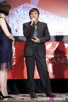 Third Annual New York Chinese Film Festival Gala Dinner #228