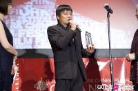 Third Annual New York Chinese Film Festival Gala Dinner #229