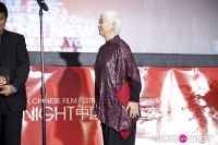Third Annual New York Chinese Film Festival Gala Dinner #238