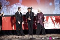 Third Annual New York Chinese Film Festival Gala Dinner #240