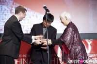 Third Annual New York Chinese Film Festival Gala Dinner #244