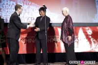 Third Annual New York Chinese Film Festival Gala Dinner #245
