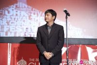 Third Annual New York Chinese Film Festival Gala Dinner #246