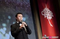 Third Annual New York Chinese Film Festival Gala Dinner #251