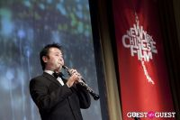 Third Annual New York Chinese Film Festival Gala Dinner #253