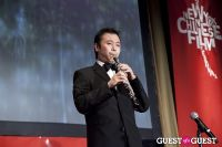 Third Annual New York Chinese Film Festival Gala Dinner #254