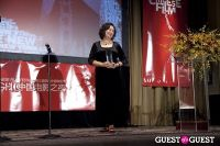 Third Annual New York Chinese Film Festival Gala Dinner #260