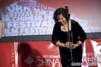 Third Annual New York Chinese Film Festival Gala Dinner #262