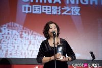 Third Annual New York Chinese Film Festival Gala Dinner #265