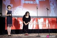 Third Annual New York Chinese Film Festival Gala Dinner #276