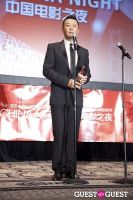 Third Annual New York Chinese Film Festival Gala Dinner #277