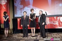 Third Annual New York Chinese Film Festival Gala Dinner #290