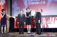 Third Annual New York Chinese Film Festival Gala Dinner #291
