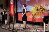 Third Annual New York Chinese Film Festival Gala Dinner #293