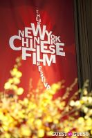 Third Annual New York Chinese Film Festival Gala Dinner #344