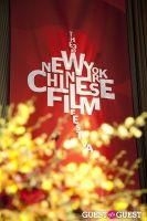 Third Annual New York Chinese Film Festival Gala Dinner #345