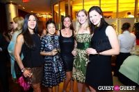 WMF 2nd Annual Hadrian Award Gala After Party #83