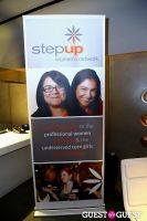 Step Up Soiree 2012: An Evening With Media Mavens #60