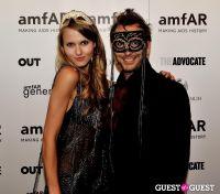amfAR's generationCURE Masquerade #146