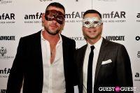 amfAR's generationCURE Masquerade #170